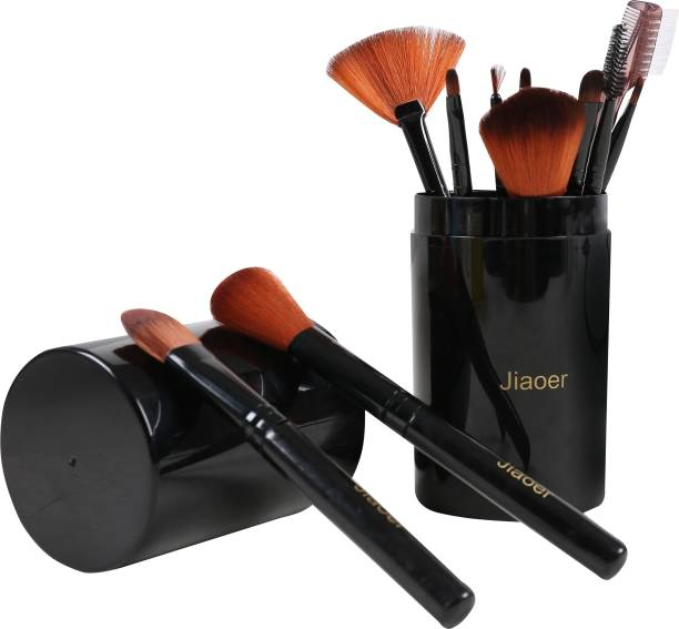 JIAOER Makeup Brush Set with Storage Box
