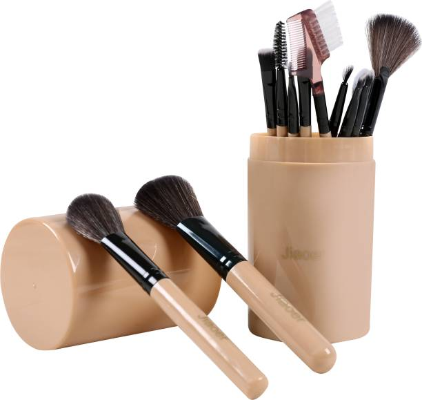 JIAOER MB012_04 Makeup Brush Set with Brown Storage Box