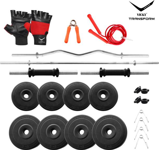 Vicky Transform 20 kg PVC 20 Kg Curl And Straight Rod Combo Home Gym Combo