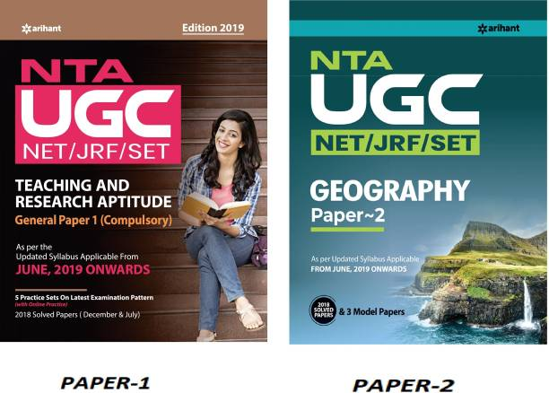 NTA UGC NET PAPER 1 With Paper-2 ARIHANT UGC NET GEOGRAPHY For Eligibility For Assistant Professor Or JRF (National Eligibility Test And State Eligibility Test) With Previous Years' Papers, (ARIHANT,UGC NET, UGC NET GEOGRAPHY,SET,Paper 1,ENGLISH MEDIUM) (NET/SET/NTA By UGC NET EXAM)