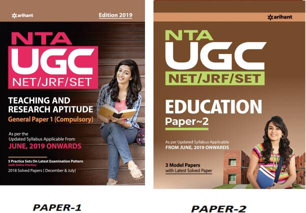 NTA UGC NET PAPER 1 With Paper-2 ARIHANT UGC NET EDUCATION For Eligibility For Assistant Professor Or JRF (National Eligibility Test And State Eligibility Test) With Previous Years' Papers, (ARIHANT,UGC NET, UGC NET EDUCATION,SET,Paper 1,ENGLISH MEDIUM) (NET/SET/NTA By UGC NET EXAM)