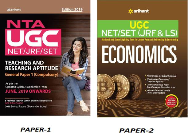 NTA UGC NET PAPER 1 With Paper-2 ARIHANT UGC NET ECONOMICS For Eligibility For Assistant Professor Or JRF (National Eligibility Test And State Eligibility Test) With Previous Years' Papers, (ARIHANT,UGC NET, UGC NET ECONOMICS,SET,Paper 1,ENGLISH MEDIUM) (NET/SET/NTA By UGC NET EXAM)