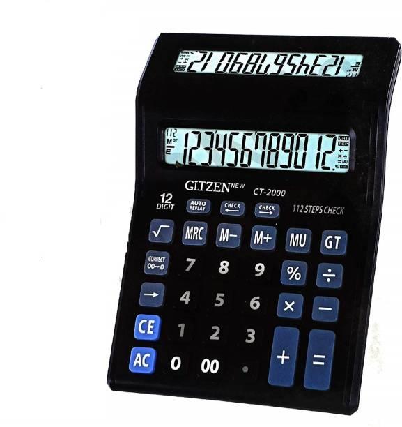 Neel Standard Function Desktop Business 12 Digital Dual Screen Standard Function Desktop Business 12 Digital Dual Screen Double Display Basic  Calculator