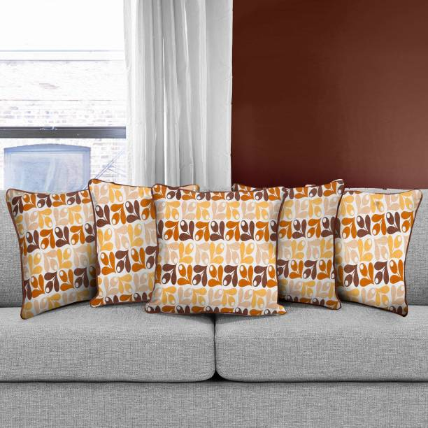 DECOTREE Abstract Cushions Cover