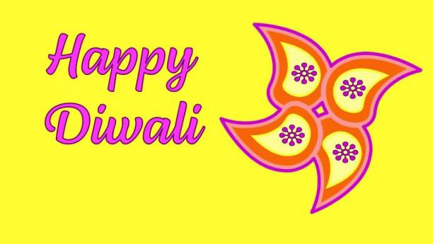 yellow pink happy diwali M |festival poster|diwali poster|poster for diwali|diya poster|dia poster|rangoli poster|poster for home,gym,office||sticker paper poster Paper Print