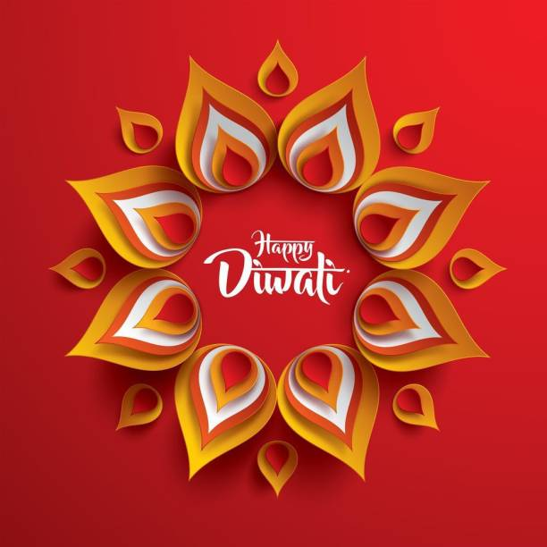 Indian Rangoli |festival poster|diwali poster|poster for diwali Paper Print
