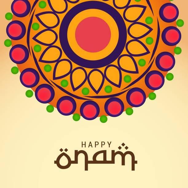 a colorful rangoli decoration |festival poster Paper Print