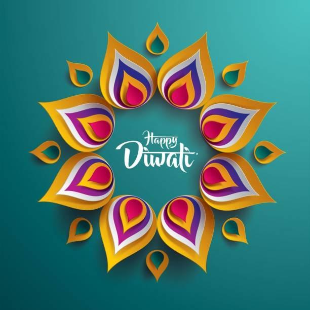KD new diwali rangoli desgin Sticker Poster Paper Print
