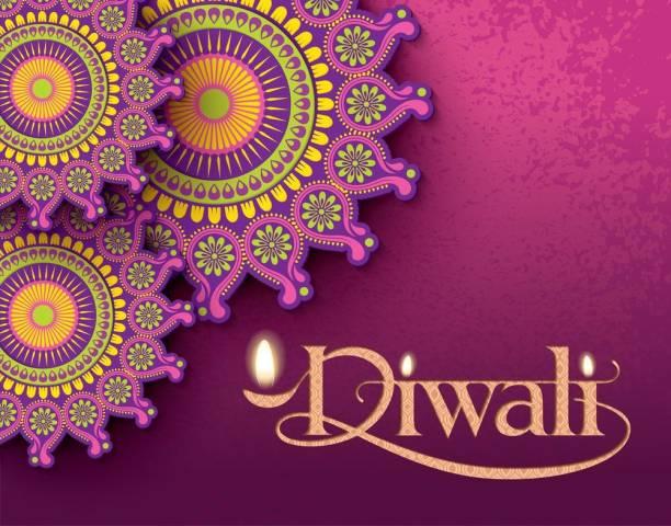 KD rangoli happy diwali Sticker Poster Paper Print
