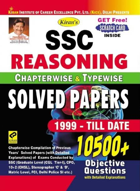 Kiran SSC Reasoning Chapterwise And Typewise Solved Papers 1999 - Till Date English (2709)