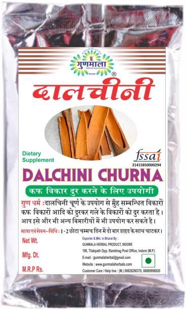 Gunmala Pure & Natural Dalchini Powder / Cinnamon Powder