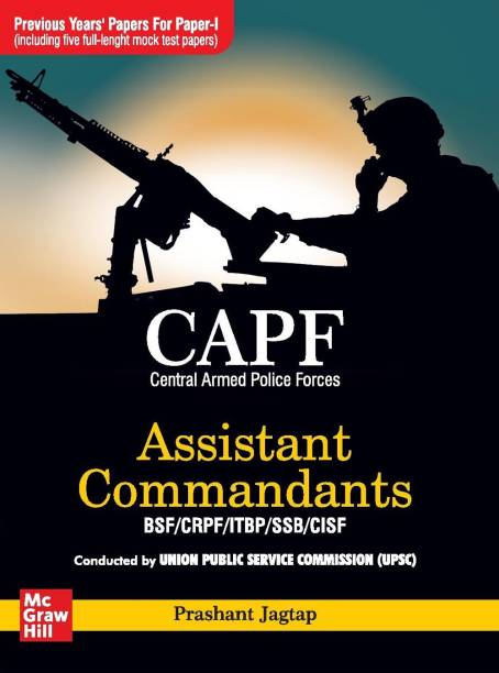 Mock Test Papers of Capf Assistant Commandant Examination