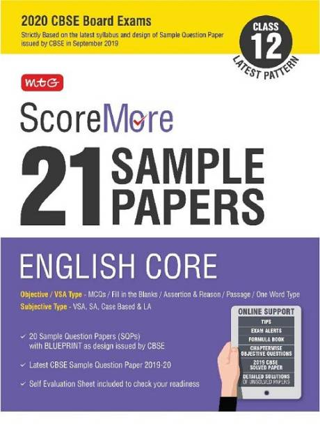 Scoremore 21 Sample Papers Cbse Boards as Per Revised Pattern for 2020 Class 12 English Core
