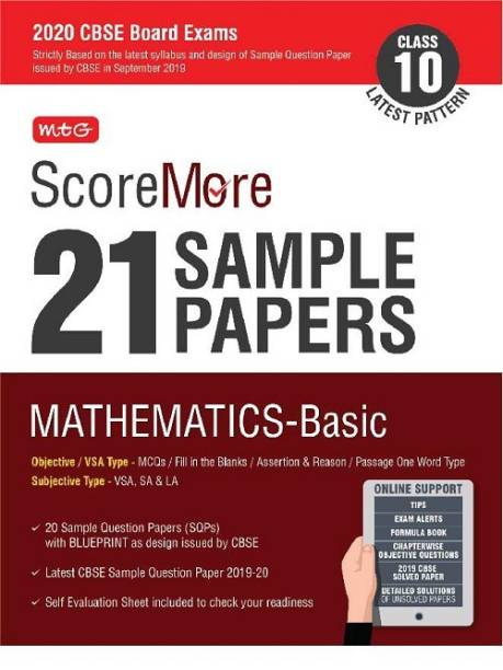 Scoremore 21 Sample Papers Cbse Boards as Per Revised Pattern for 2020 Class 10