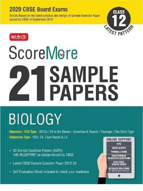 Scoremore 21 Sample Papers Cbse Boards as Per Revised Pattern for 2020 Class 12