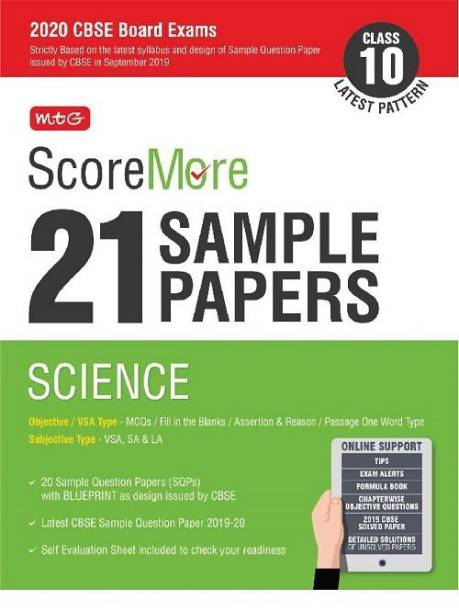 Scoremore 21 Sample Papers Cbse Boards as Per Revised Pattern for 2020 Class 10 Science
