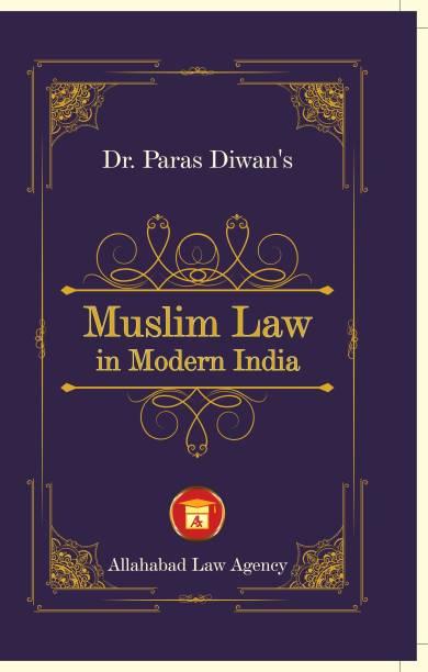 Muslim Law In Modern India 10/e PB
