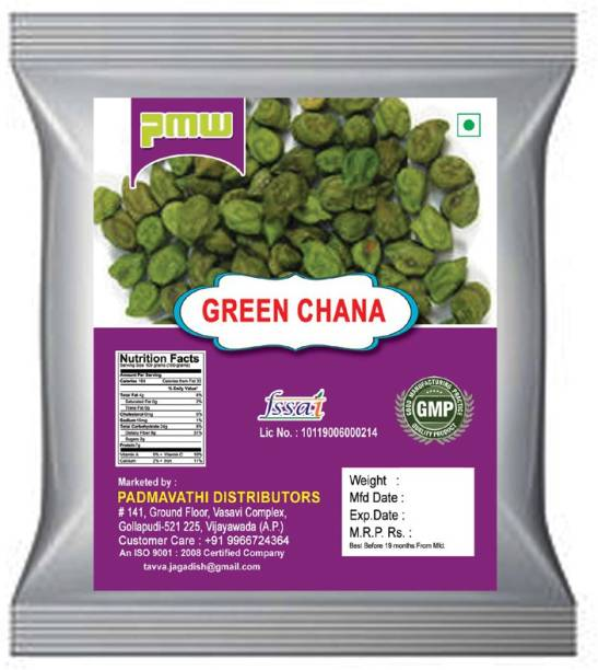 PMW Green Chana (Split)
