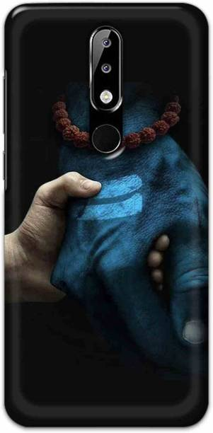 SKYCO Back Cover for Nokia 5.1 Plus