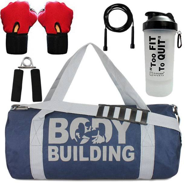 5 O' CLOCK SPORTS Version Sports Combo of Body Building (Blue) Gym Bag Gloves (Red),Skipping Rope, Hand Gripper and Alfa Shaker (Black & White ) Gym/Fitness Kit/Combo/Gym Accessories/Gym Kit/for Men and Women Gym & Fitness Kit