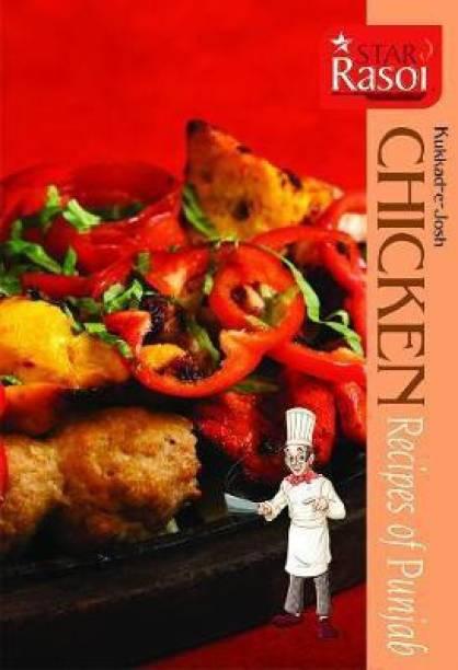 Chicken Recipes of Punjab