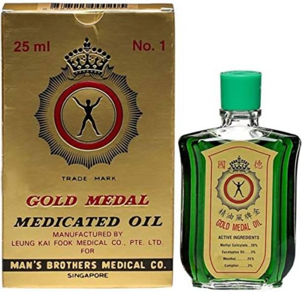 Axe Brand Universal oil Gold Medal Medicated Oil Liquid