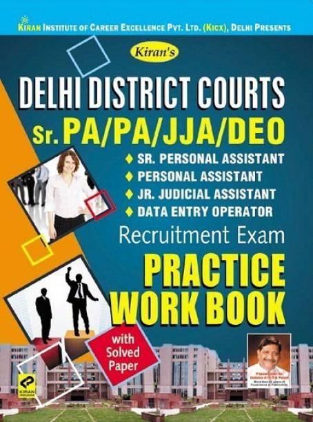 Kiran Delhi District Courts Sr.PA, PA, JJA, DEO Exam Practice Work Book English (2732)