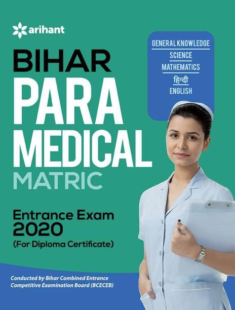 Bihar Para Medical Matric Exam Guide 2020