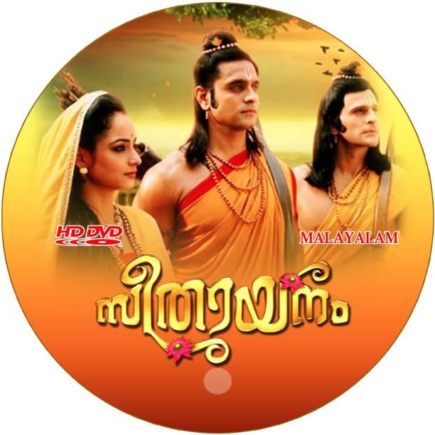Asianet - Seeethayanam - Tele-serial - Malayalam 1