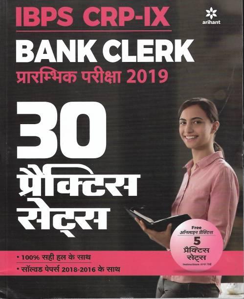 30 Practice Sets IBPS-VIII Bank Clerk Preliminary Examination 2019