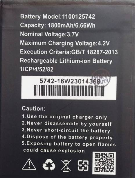 ESMYLE Mobile Battery For  VIDEOCON Krypton 2 VIDEOCON V503418 1100125742
