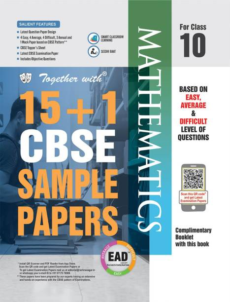 CBSE Mathematics Sample Papers for Class 10th (2020 Board Examination)