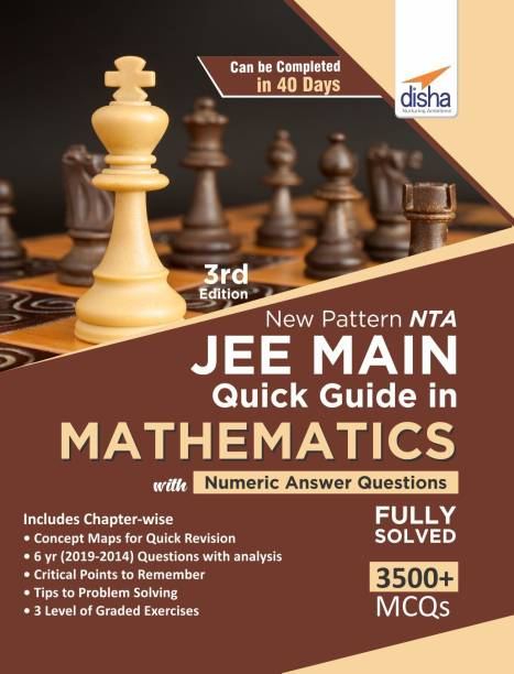 New Pattern NTA JEE Main Quick Guide in Mathematics with Numeric Answer Questions 3rd Edition