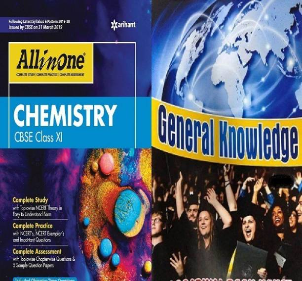 All In One Chemistry Class 11th With GK Combo Of 2 Books