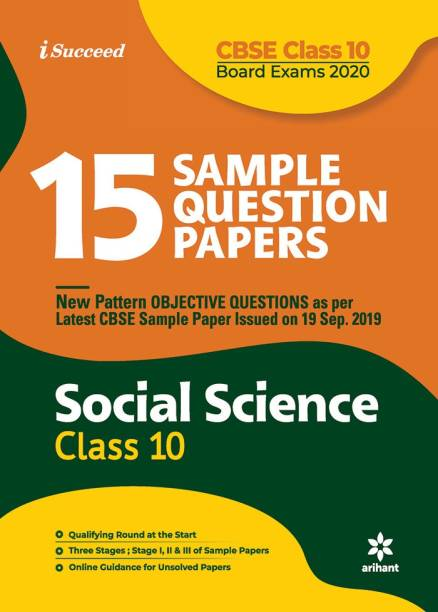 15 Sample Question Papers Social Science Class 10th Cbse 2019-2020