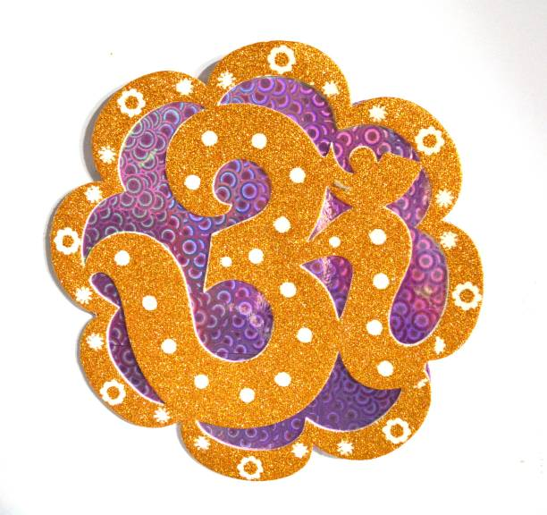 ONRR Large OM Stickers for wall / Floor decoration ; pack of 4 stickers