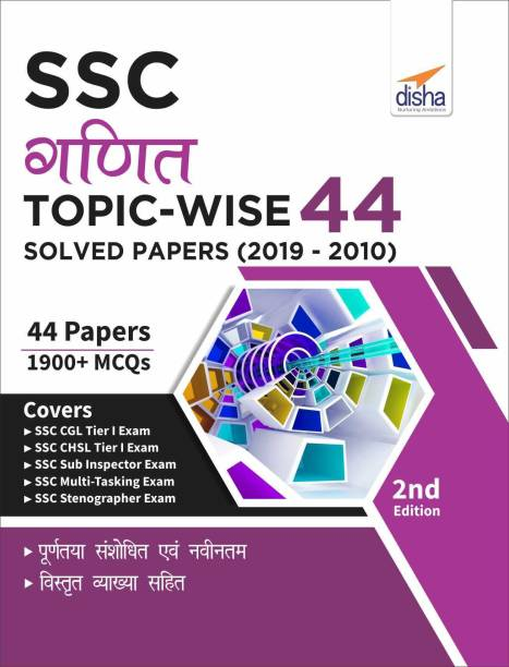 SSC Ganit Topic-wise 44 Solved Papers (2019 - 2010) 2nd Edition
