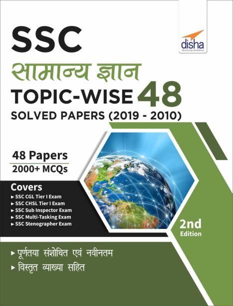 Ssc Samanya Gyan Topic-Wise