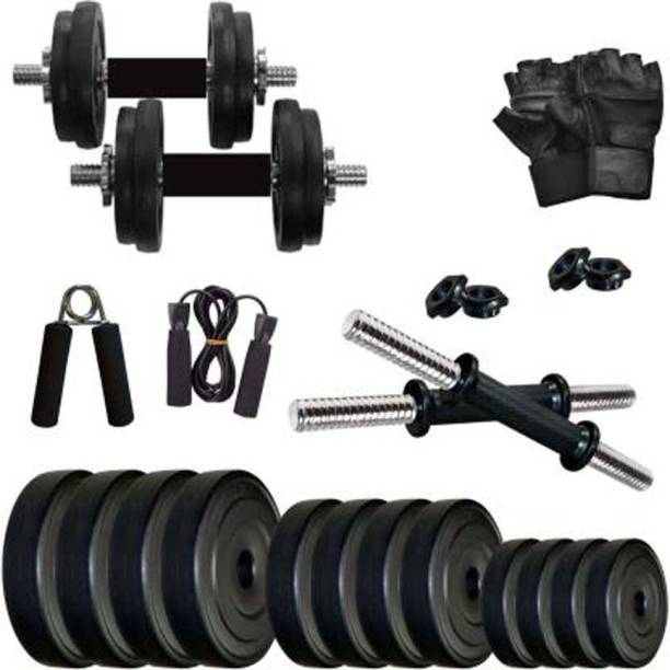 sai kirpa traders 2.5 Kg X 4=10 KG PVC Plates with accessory Gym & Fitness Kit