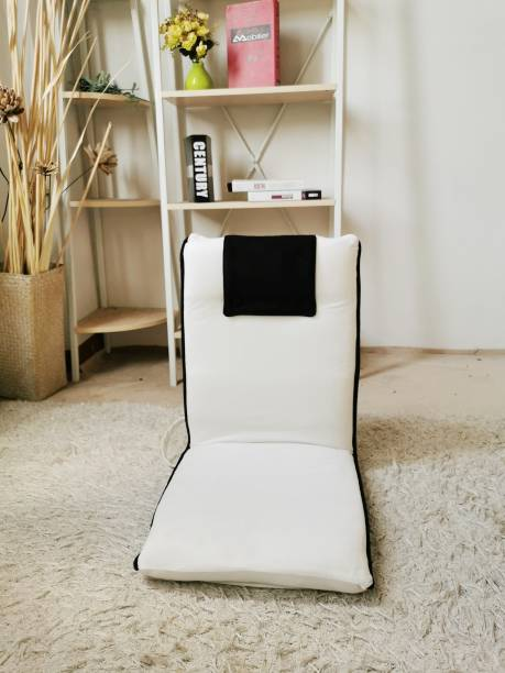 Furn Central Easy-0166-1 White Floor Chair