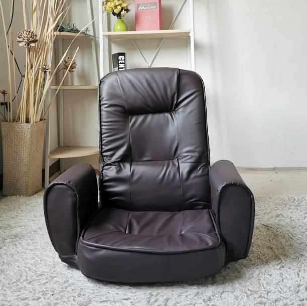 Furn Central Easy-0603-12 Dark Brown Floor Chair
