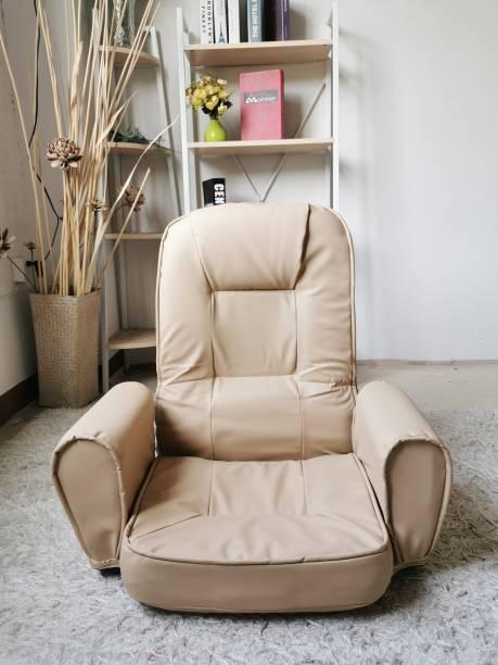 Furn Central Easy-0603-17 Beige Floor Chair