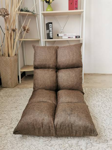Furn Central Easy-0193M-6 Brown Floor Chair