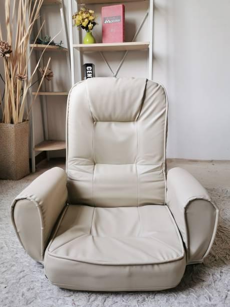 Furn Central Easy-0603-9 Beige Floor Chair