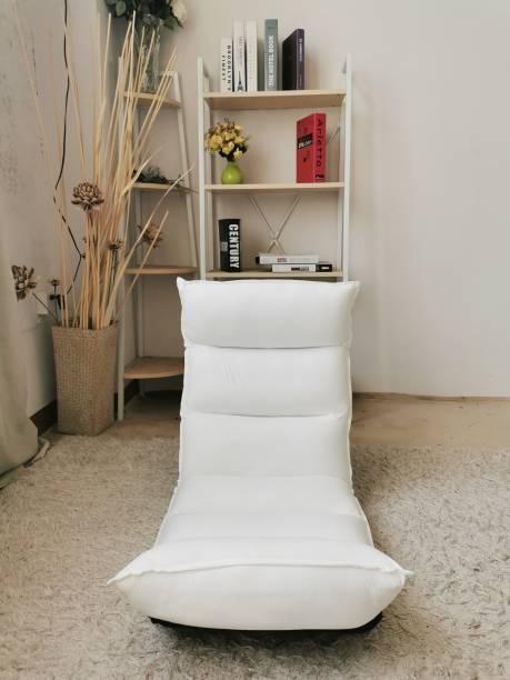 Furn Central Easy-0207-1 White Floor Chair