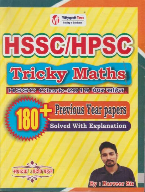 HSSC/HPSC Tricky Maths 180+ Previous Year Papers Solved