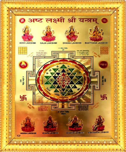BCOMFORT Asht Lakshmi Yantr Attractive Wall,Festive,Home Decor Spiritual Religious Idol Wall Hanging Wood Glass Photo Frame Decorative Gift Item Figurine Painting With Wallpaper, Poster,Foil Paper,Sticker Decorative Religious Frame