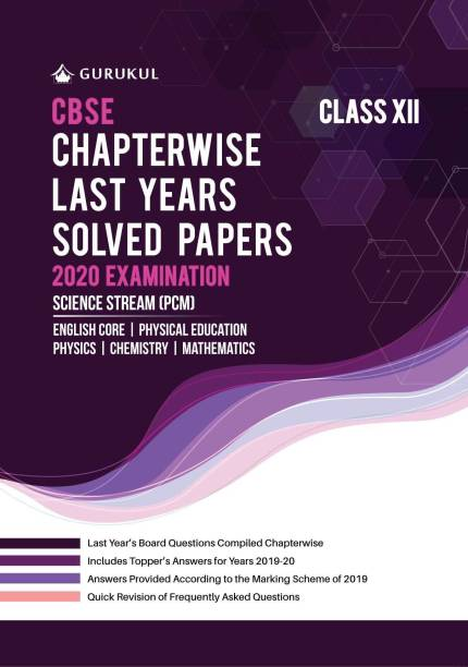 Chapterwise Solved Papers - Science (PCM): CBSE Class 12 for 2020 Examination