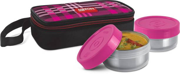 MILTON Capsule 2 Containers Lunch Box