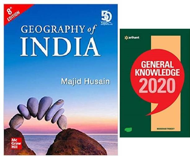 8th Edition Geography By Majid Husain, India For Civil Services And IAS Exam Prelims And Mains Exam, PSC ,UPSC PRELIMS AND MAINS BOOK Other Competitive Examination, Paper Back Latest Edition 2019 With One Book Of General Knowledge 2020